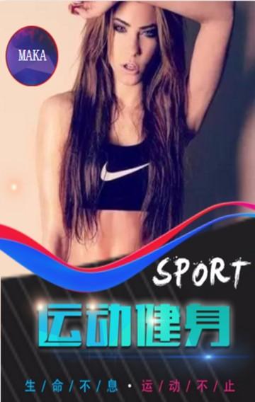 健身,健身房,健身教练,健身促销,美女健身,健身俱乐部