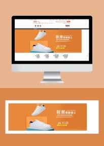 新潮儒雅时尚皮鞋休闲鞋电商banner