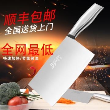 时尚炫酷刀具厨具电商主图