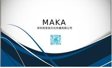 企业公司高端大气简约蓝色商务名片推广设计通用模板