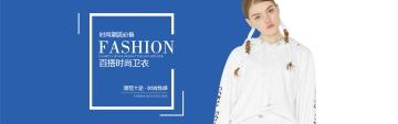 简约时尚女装服饰电商banner