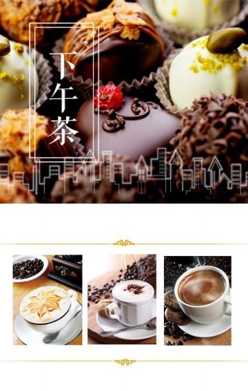 高端简约下午茶美食餐厅,蛋糕,咖啡,下午茶