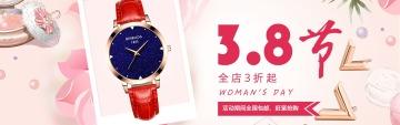 38妇女节粉色少女手表活动促销banner