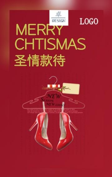 卓·DESIGN/圣诞节促销活动推广服饰鞋包美容美甲美甲美业养生SPA健康医疗健身纤体理疗按摩医院体