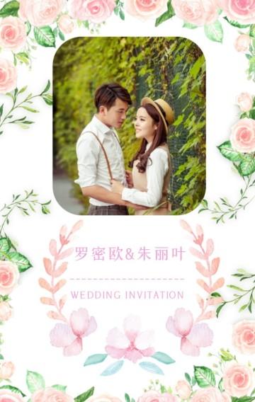 白色浪漫婚礼请柬翻页H5