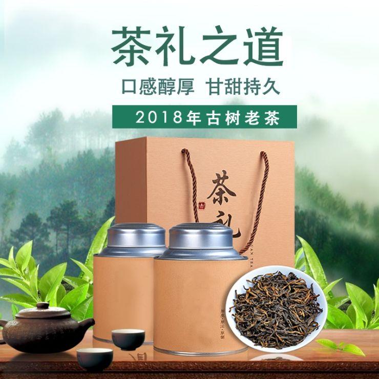 清新文艺老茶茶叶电商主图