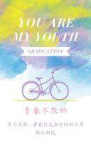 青春毕业纪念册