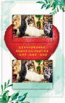 小清新ai心婚礼H5