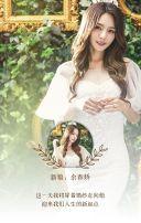 简约婚礼淡雅婚礼杂志风婚礼时尚婚礼清新婚礼结婚请帖喜帖邀请函婚宴邀请