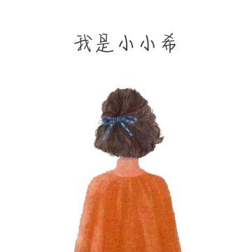 手绘文艺知性短发女孩背影微信头像