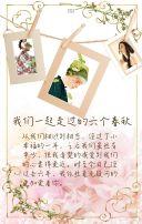 520纪念相册/情侣相册/求婚求爱相册/浪漫唯美相册