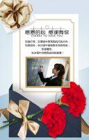感恩节企业公司祝福贺卡宣传推广活动h5