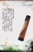 中国风古筝培训班招生
