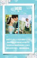 绿色清新韩式婚纱照我们结婚了婚礼请柬/小清新婚礼邀请函