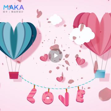 粉色浪漫七夕节女装服饰商家促销宣传视频