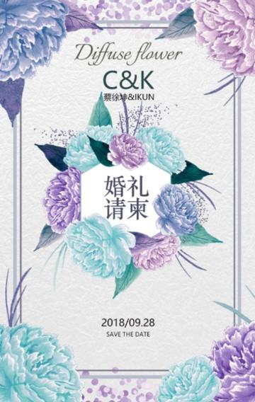 紫色小清新婚礼邀请函结婚请帖