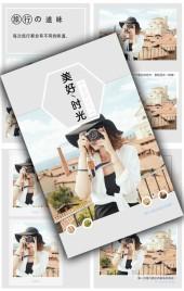旅游|旅行小清新相册