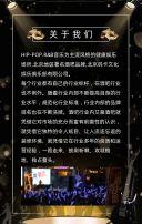 夜店派对酒吧促销活动宣传H5