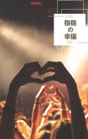 情人节/情侣相册/纪念相册/恋爱相册
