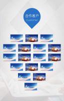 网络科技 电子产品类蓝色企业介绍 企业推广 通用高端 简洁大气
