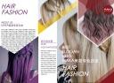 时尚炫酷几何风美容美发宣传二折页