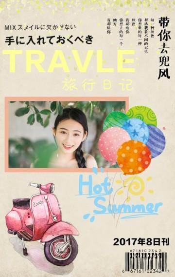 精品清爽夏日旅游朋友圈个人相册