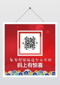 新年店铺公众号订阅号二维码信息识别