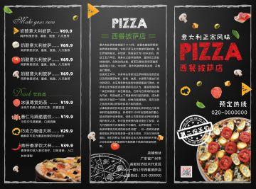 黑色简约插画设计西餐厅披萨菜单三折页宣传模版