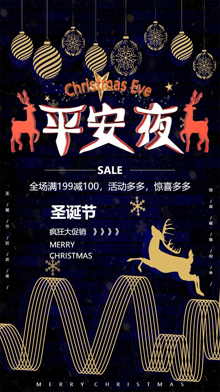 时尚炫酷店铺感恩节促销活动宣传