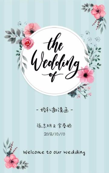 蓝色时尚婚礼森系婚礼大气婚礼典雅花朵婚礼邀请函结婚请帖喜帖婚宴