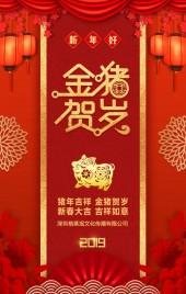 2019金猪贺岁大红传统中国风春节除夕新年猪年祝福贺卡