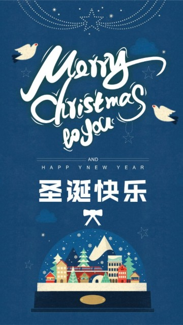 圣诞节祝福圣诞问候蓝色小视频模板