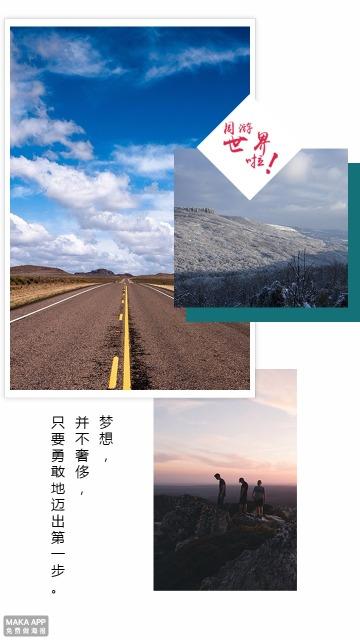 【相册集90】个人相册闺蜜情侣通用图片展示