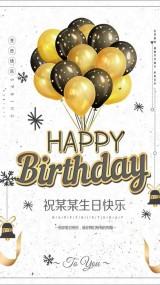生日,节日,派对,宴会,贺卡、邀请函