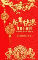新年贺卡 2018年 贺卡 戊戌年  祝福卡 狗年祝福    中国风 大红 新年大吉-曰曦