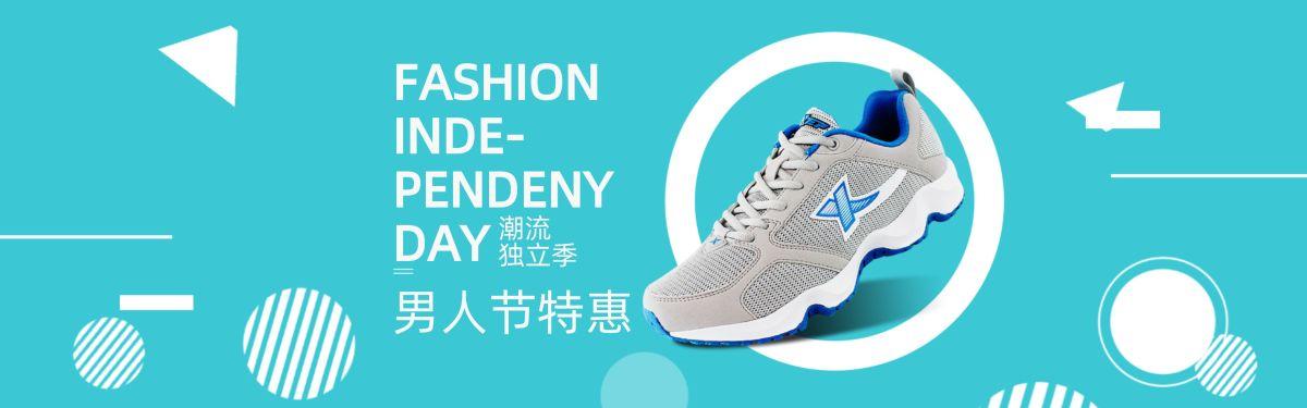 春节扁平电商鞋类产品促销宣传活动促销宣传活动banner