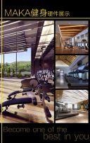 健身房|健身俱乐部宣传推广模板