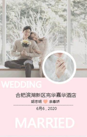 简约唯美高端婚礼邀请函