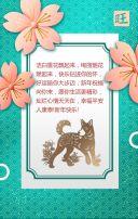 清新创意2018春节祝福贺卡企业/个人新年祝福春节贺卡