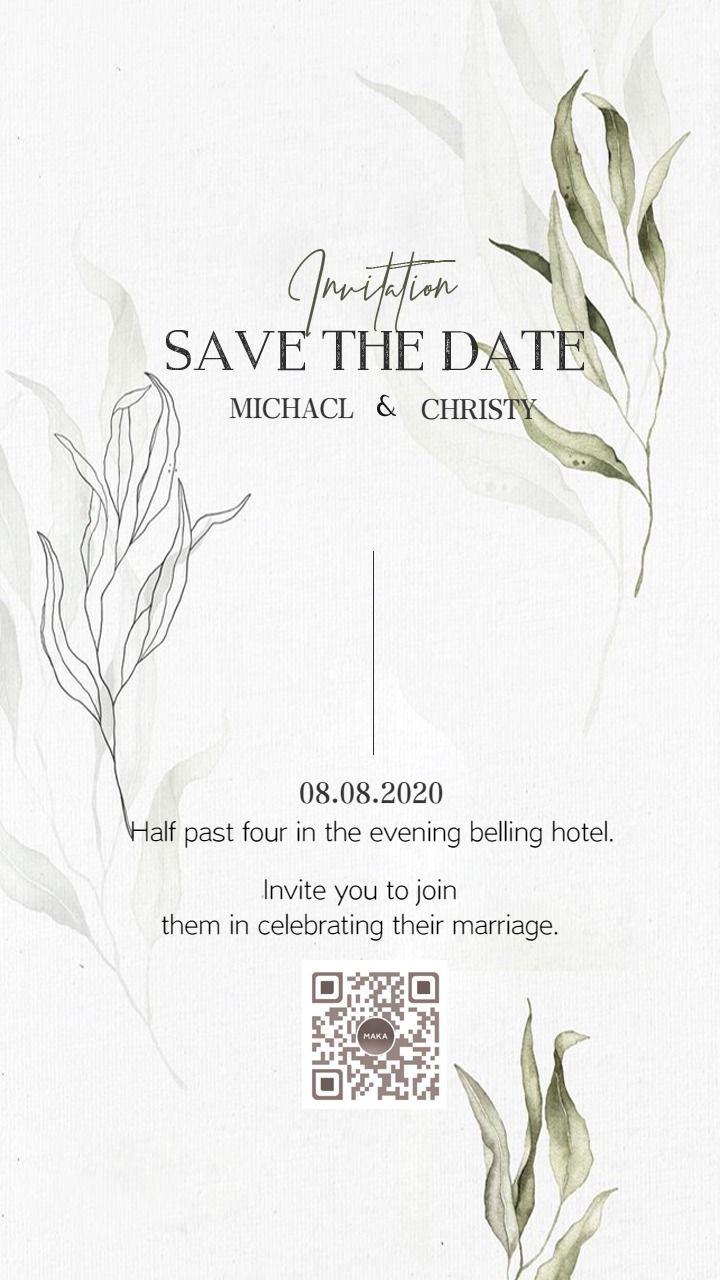 白绿色小清新叶子水彩手绘婚礼请柬邀请函