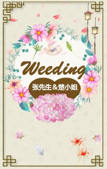 简约清新婚礼邀请函/表白相册/婚礼相册 优雅 简单