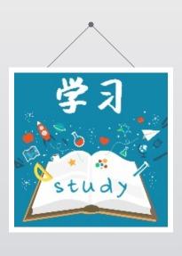 蓝色卡通简约开学学习上课通知校园学习成长故事分享话题互动微信公众号封面小图