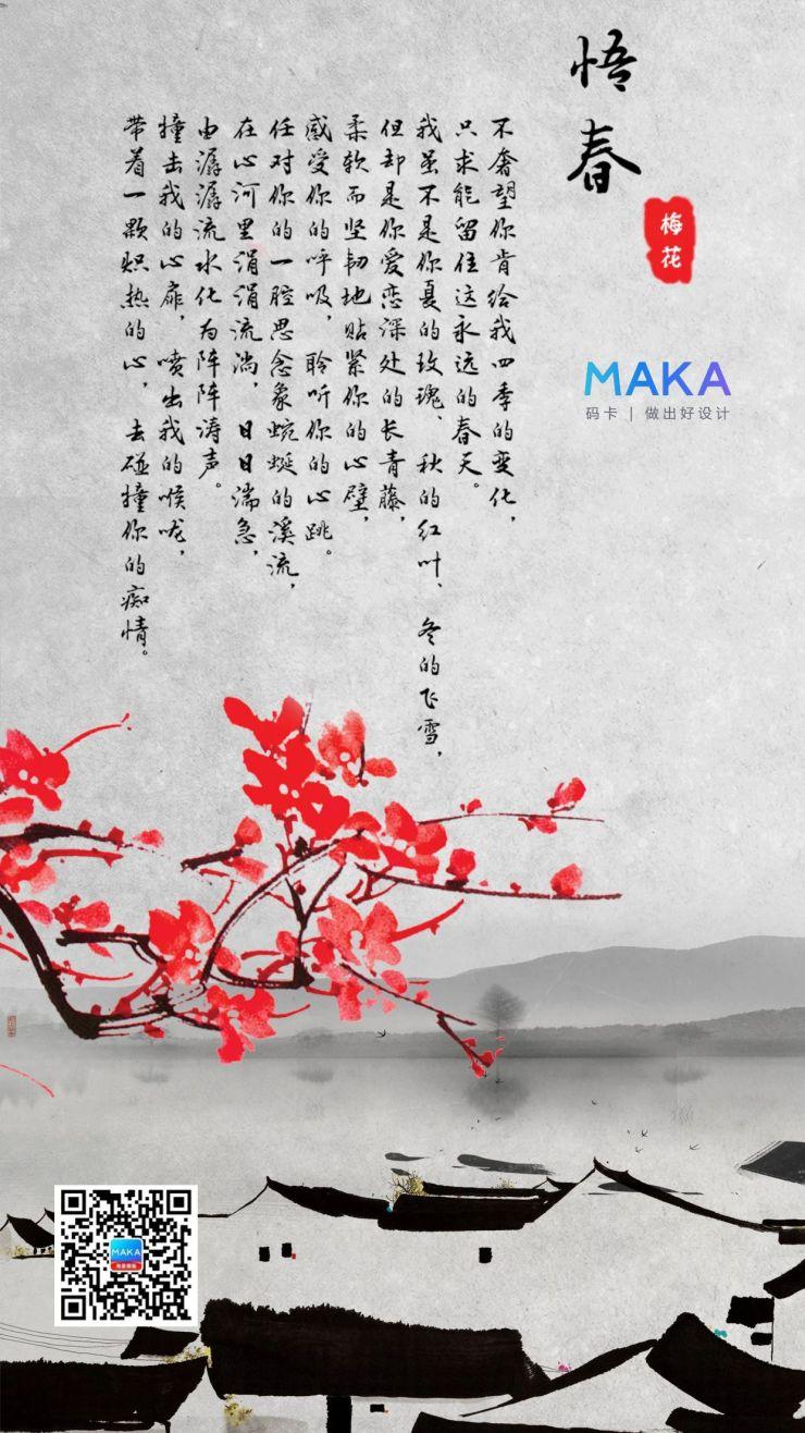 中国传统国画,中国山水画