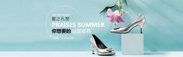 清新大气女鞋服饰电商banner