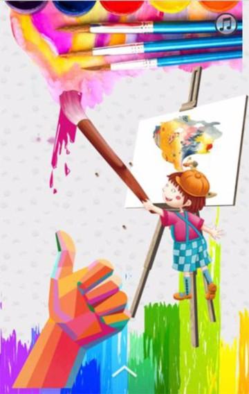 小小绘画家有个梦想,有个炫彩斑斓的世界