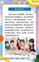 粉紫卡通儿童早教暑期班招生宣传H5