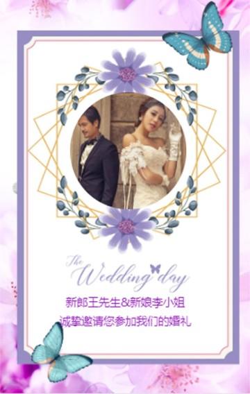 欧式浪漫简约风婚礼婚宴请柬结婚邀请函H5