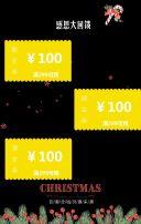 黑色高端大气圣诞节节日促销圣诞钜惠/微商电商适用于各种折扣