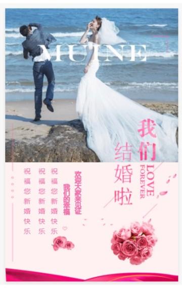 婚礼/婚礼请柬/婚礼粉色/婚礼小清新/婚礼相册/婚礼邀请