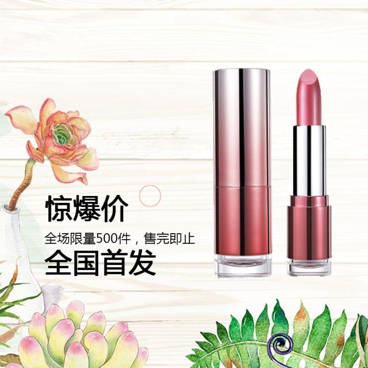 淘宝天猫口红唇膏促销宣传电商主图